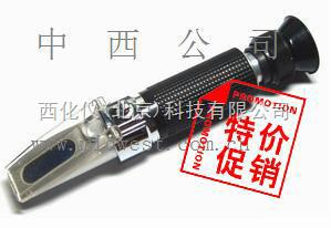 蜂蜜折光仪/糖度计/折射仪/折光仪(3排线)/ 型 号:M295886()
