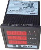 西化仪ZXJ供多功能电力仪表 型号:CLW02-LW  库号:M403516