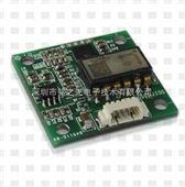 数字VTI倾角传感器模块