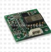 数字MEMS倾角传感器模块