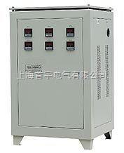 哈尔滨齐齐哈尔稳压电源JJW(JSW)-5KVA单/三相净化交流稳压电源