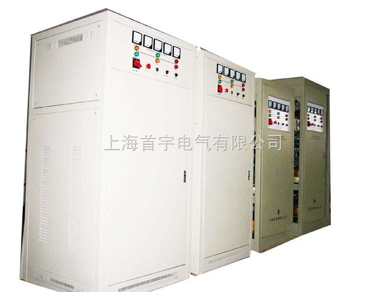 青海省青西宁稳压电源DJW-30KVA单/三相净化交流稳压电源