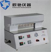 软包装薄膜热封试验仪价格