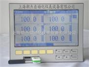 压力记录仪压力采集记录表