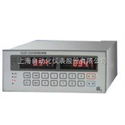 GGD-33A称量控制器