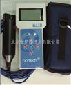 UP/740-英国partech中国代理 便携式污泥浓度计/便携式悬浮物浓度计/便携式SS测定仪