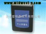 放射性检测仪/多功能射线检测仪/辐射检测仪