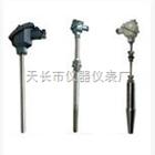 TC-WZPK-231铠装耐磨铂电阻