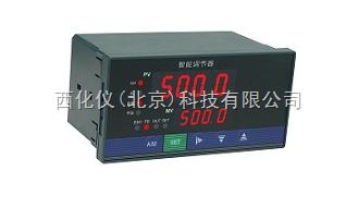 智能PID调节器 型号:XMPA-9000