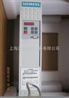 6SE7026-OTD61-Z变频器