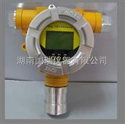 供应 智能型固定式氢气检测报警器