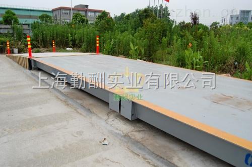 北京120吨汽车衡大地磅厂家促销中k