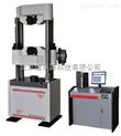 WAW-600C-微机控制电液伺服万能试验机