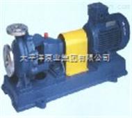 IS80-65-160A单级单吸清水离心泵
