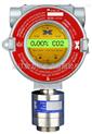 防爆红外气体检测仪IR-540-CO2