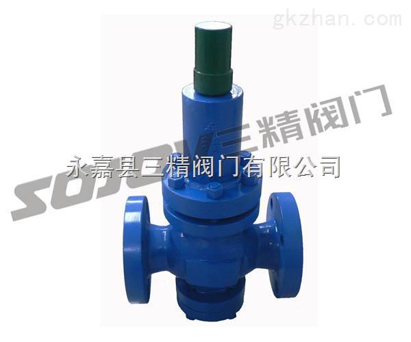 弹簧薄膜式减压阀Y42X型