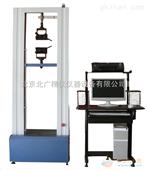 钢丝/钢带/钢板/钢绞线拉力试验机