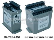 锦汉FPAX三组合电流变送器