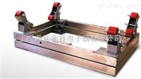 SCS合肥带控制钢瓶秤厂家,2吨钢瓶电子秤不锈钢材质