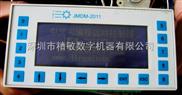 中文可编程运动控制器,中文串口控制器