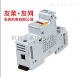供应KF-63L进口凯昆熔断器友莱友网现货销售