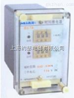 SS75-1/380V时间继电器