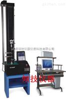 QJ210A包装薄膜材料试验机
