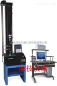 包装薄膜材料试验机
