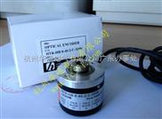 台湾HONTKO鸿璿编码器HTR-HB-8-40-2-C-X056