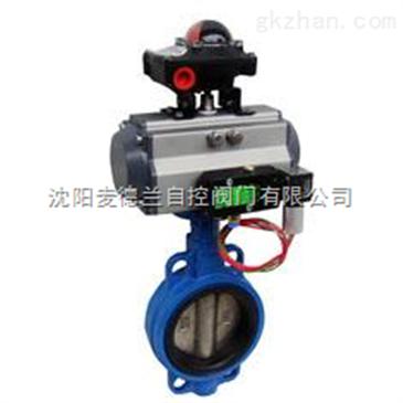 gmd350d 专业生产气动偏心对夹碟阀_执行器-中国智能图片
