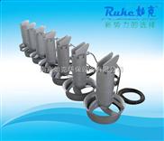 QJB0.37/4-230/3-1470-高速潜水搅拌机