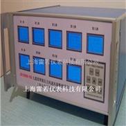 RE-1211一通道风速测试仪表设备