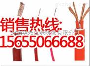 ZR-KFGP3电缆品牌价格,ZR-KFGRP耐高温控制电缆