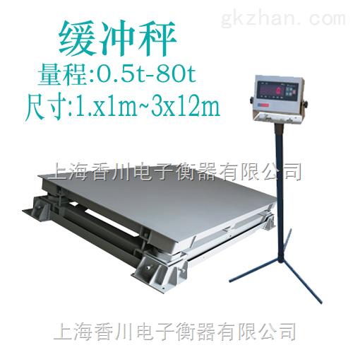 弹簧秤维修/3吨缓冲秤价格