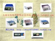 连接蓝牙电子秤,ALH-1.5(C)电子秤多少钱,电子秤批发价,英展电子秤一级代理商