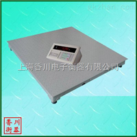 上海地磅价格/北京磅秤厂家