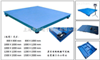 上海电子地磅/5吨地磅多少钱