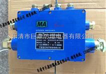 JHH-8通20对接线盒,8通30对接线盒