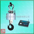 OCS-SZ 无线传输式吊钩秤
