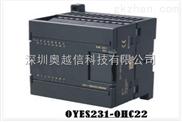 奥越信兼容西门子PLC200 PLC300