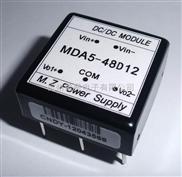 DC-DC模块电源5W,48V转正负12V,48V输入电源,小功率模块电源,