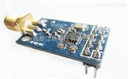 成都江腾科技cc1101无线模块433M无线数传模块