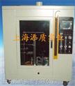 水平/垂直燃烧试验机  上海仪器专家