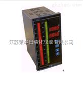 智能光柱调节仪,调节仪专业生产