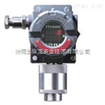 iTrans硫化氢气体探测器,H2S气体检测仪,固定式硫化氢报警仪
