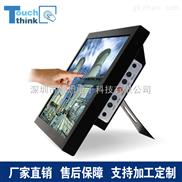 12寸 工控液晶显示器 工控触摸显示器 触摸屏显示器 工业显示器 工控显示器