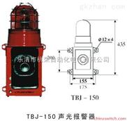 WJ-10-Y-防爆器上海杭荣现货销售【WJ-10-Y声光器】