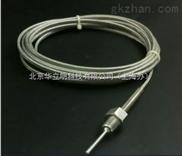 屏蔽探针式温度传感器 PT100温度传感器