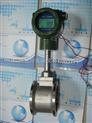 广州空压机气体流量计,空压机气体流量计价格
