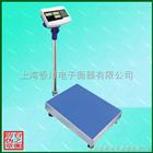 上海台秤/tcs计数电子台秤